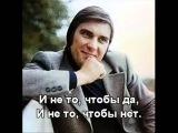 И не то, чтобы да - Олег Ухналёв (Subtitles)
