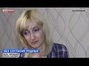 LIFENEWS В Москве врачи изъяли у студентки органы без разрешения матери