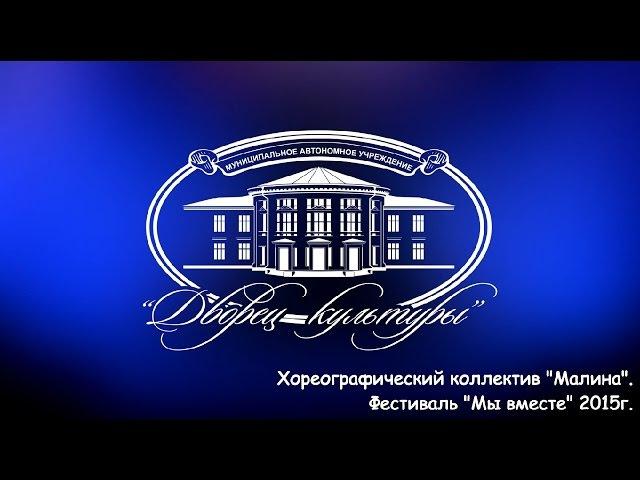 Афиша кинотеатра Луч - Kinopoisk Ru
