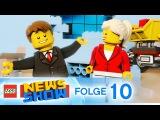 LEGO® News Show - выпуск №10.