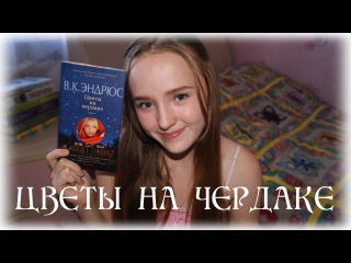 BOOK TIME #6 [В.К.ЭНДРЮС
