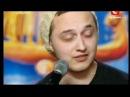 Украина мае талант 4 24.03.12 Нарезка лучших моментов