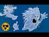 Песни из мультфильмов - Песенка страхов Ахи-страхи (Песня привидений из мультика Ничуть не страшно)