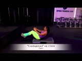 Full body workout with a step/ Круговая тренировка на степе