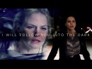 Swan queen I will follow you into the dark