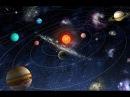 Неизвестная планета в Солнечной системе. Планета Х за Солнцем