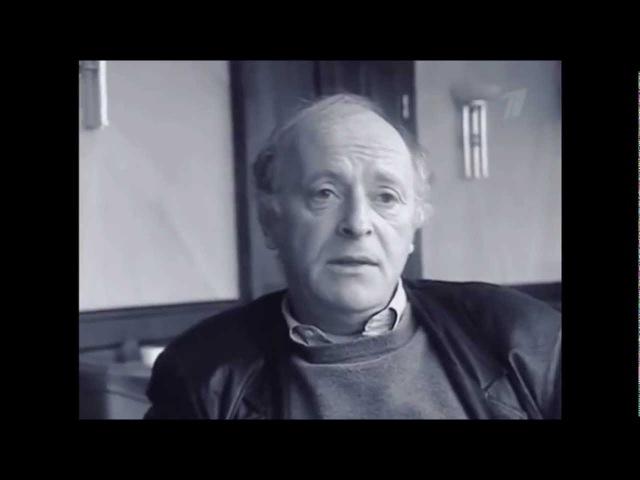 Иосиф Бродский (Часть интервью, Стокгольм, 1991) [HD]