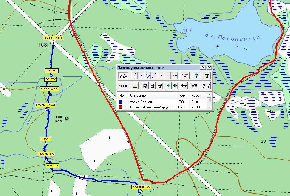 """БВХ - маршруту под кодовым названием """"Большой вечерний хардкор"""" быть - Страница 4 CNYyTKDOoRM"""