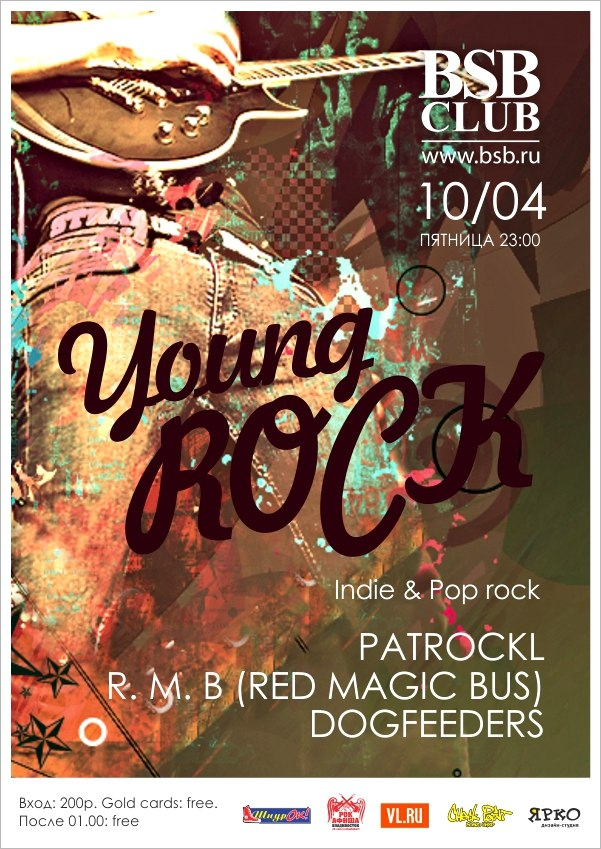 Афиша Владивосток YOUNG ROCK 10/04 в BSB