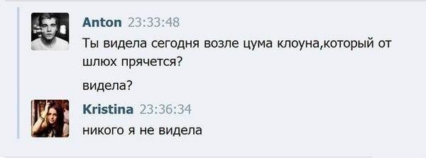 Женя Афанасьев | Мурманск