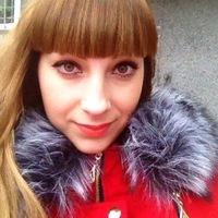 Natalia Chaikina