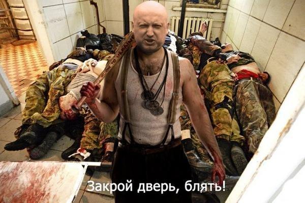 Турчинов: Путин сам задокументировал свое преступление - Цензор.НЕТ 8627
