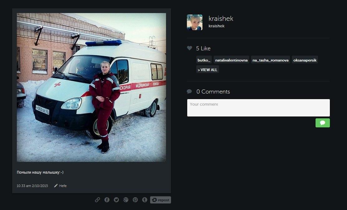 Фото кировских девушек 4 фотография