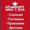 Мебель Ярославль и Рыбинск