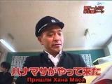 Gaki No Tsukai Batsu Game: High School Unseen Footage (rus sub)