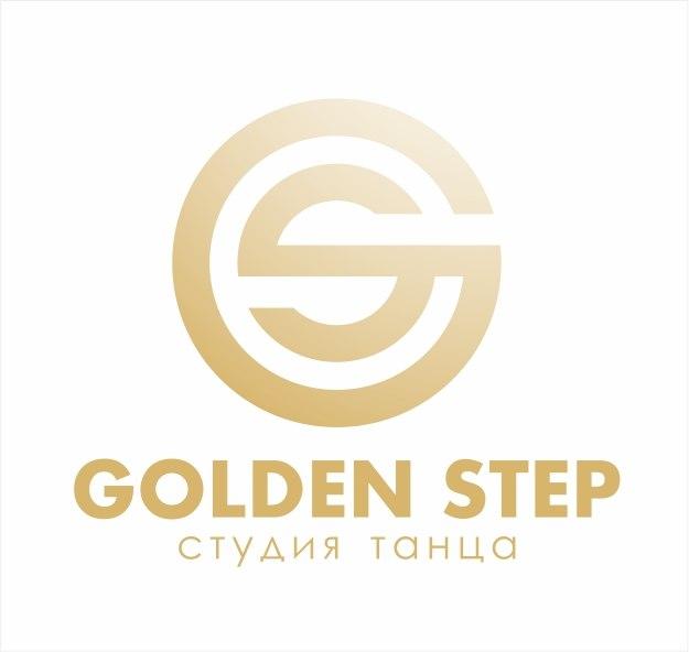 Абонемент для детей и взрослых в студию танцев GoldenStep всего за 25 руб.