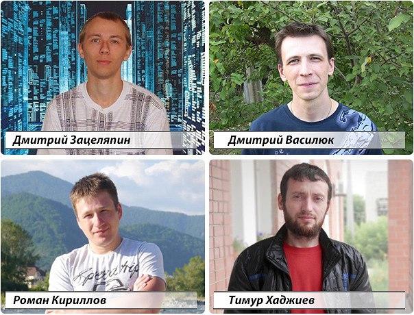 Дружная команда сайта Красноармейск-64