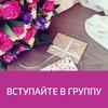 Доставка цветов ✿ ПодариМнеБукет ✿ Новосибирск