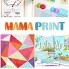 Полезные материалы для развития детей mama-print