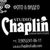Видеостудия Чаплин:видеосъемка,фотосъемка,свадьб