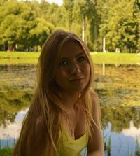 Костерина Ольга