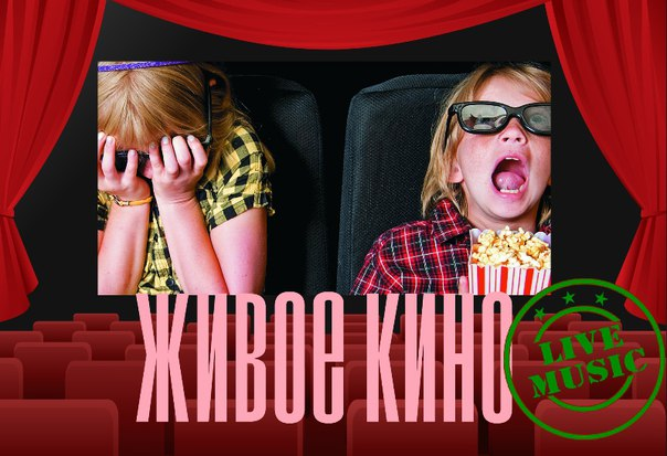 смотреть онлайн фильм как выйти замуж за миллионера 2011
