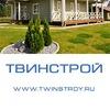 ТВИНСТРОЙ - Энергоэффективные дома
