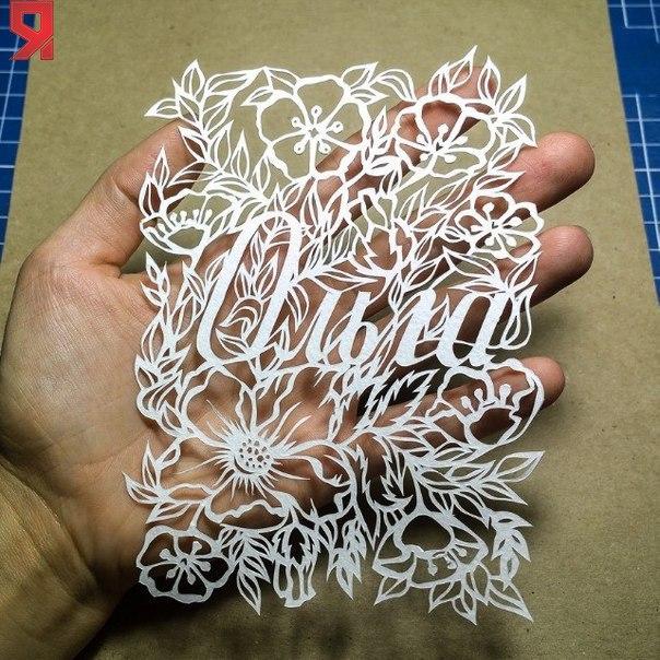 Как сделать кружево из бумаги