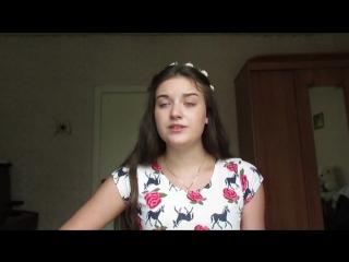 Daria KiZy- Птиченька ( Зверобой cover Дарья Фридкина)