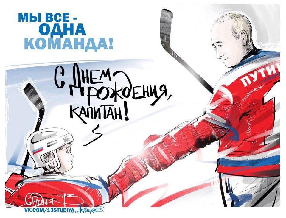 Открытка хоккеисту с днем рождения, анимационные пятницей поздравления