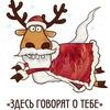 Подслушано в Днепропетровске