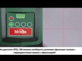 Лазерный построитель плоскостей Bosch PCL20