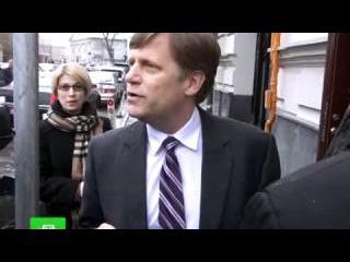 Посол США Майкл Макфол устыдил НТВ