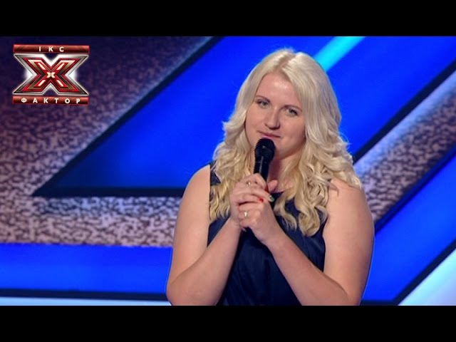 Екатерина - Х-Фактор 5 - Кастинг в Донецке - 06.09.2014