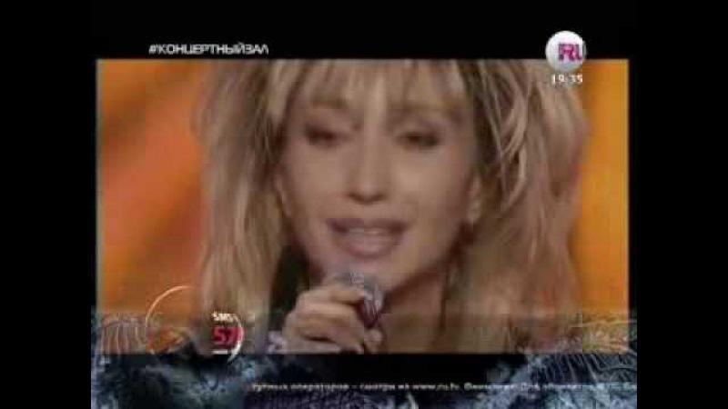 Ирина Аллегрова.Концерт По лезвию Любви 2002 RU.tv