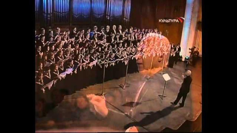 Rachmaninov Vespers All-Night Vigil С Рахманинов Всенощное бдение Хор им В Попова,дир В Спиваков