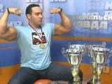 Александр Невский стал Мистером Вселенная 2010.  Уроки бодибилдинга.