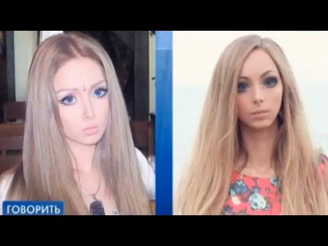 Я превратила себя в Барби (полный выпуск)   Говорить Україна