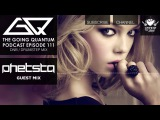 GQ Podcast - DNB  Drumstep Mix &amp Phetsta Guest Mix Ep.111