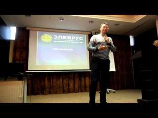 Самая свежая презентация от организатора проекта в Новосибирске