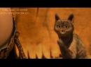 Кот в сапогах.УУууу-D.Любимы момент из мультика