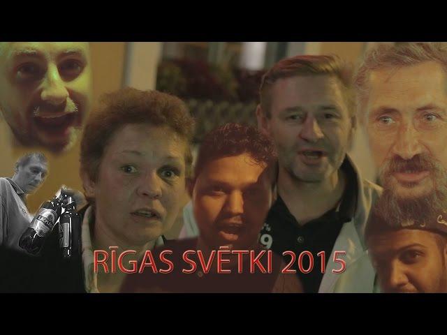 EDART.TV - Rīgas svētki 2015