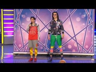 КВН 2015 первая 1/4 - ДАЛС - Песня El Mudo -