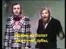 Чешская развлекательная программа Песня про Йожена