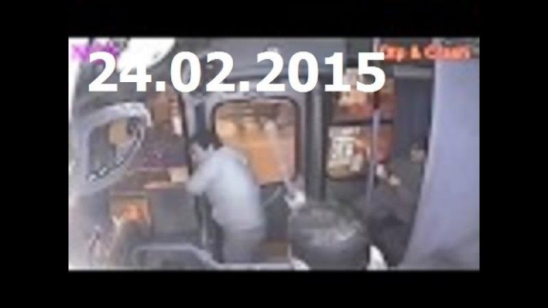 Новая подборка аварий и дтп февраль.24.2015. February. Car Crash Compilation