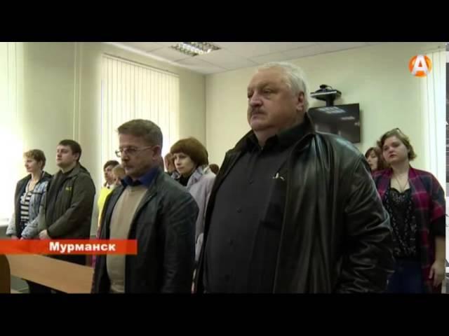 Родственники погибших на СПБУ «Кольская» 14.07.2015