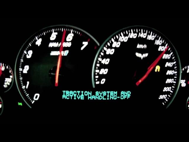Разгон Corvette ZR1 с 0 до 330 км час Очень быстро!