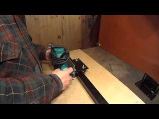 9. Как идеально ровно фрезеровать ручным фрезером по направляющей шине