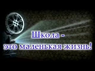 Фильм об истории становления образования в Селидовском районе.(редкие фото и видеоматериалы)