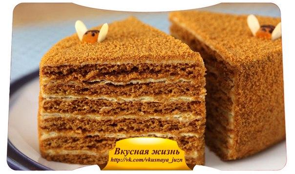 Рецепты тортиков в домашних условиях